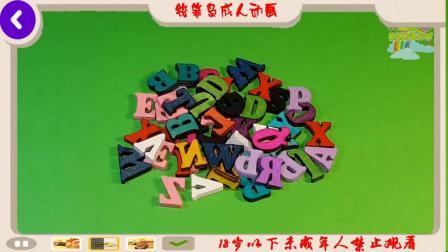 颜色字母字母字母幼儿园学前儿童教育英语特别视频宝贝