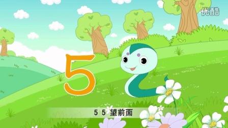 06 学说5_标清_1