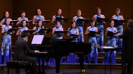 兰州市安宁区教师合唱团 2018新年音乐会曲目 《好人好梦 》
