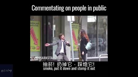 [K分享] 老外会玩:随机找路人实况直播 (中文字幕)