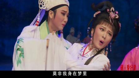 潮剧 · 苏六娘 - 拼将一死投榕江