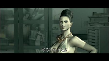 【蓝羽】PS4官方中文版《生化危机5》第6-1关