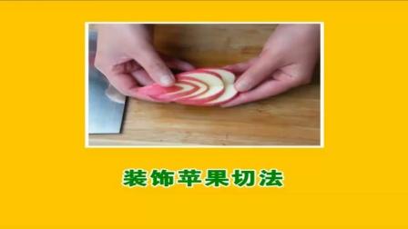 风靡全球的韩式裱花蛋糕视频电饭锅做蛋糕