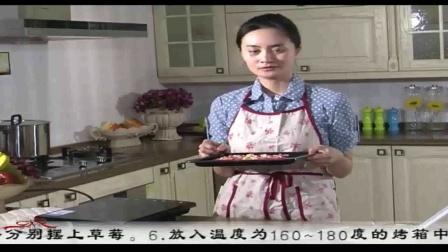 西式甜点、面包烘焙、蛋糕裱花、翻糖蛋糕