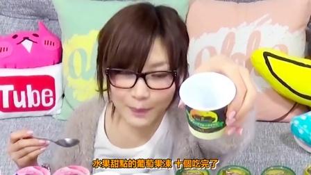 字幕版【木下佑香】水果牛奶甜点40桶
