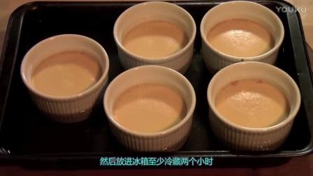 烘焙视频经典款焦糖布丁,你会做不-_高清wo0做巧克力慕斯蛋糕
