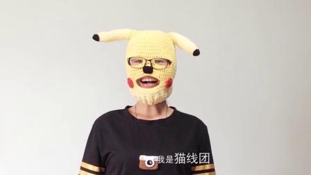 【猫线团手工】淘宝店铺片头