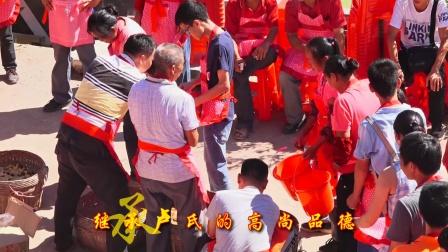 2017-9-27阳山县江英镇田心村卢氏宗祠升梁庆典