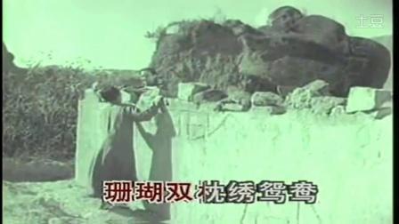 韩宝仪 小小洞房 电影莫负青春插曲 甜歌皇后国语怀旧老歌