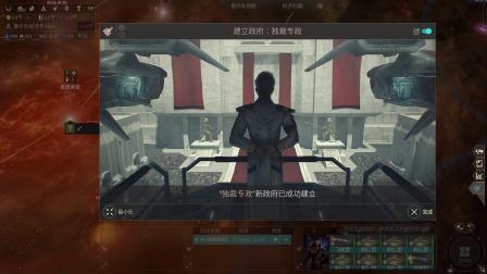 无尽太空2实况主线流程58【铭欣酱】