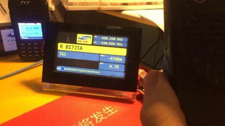 大屏幕固件测试P25模式