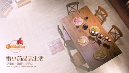【番小茄Life |一分钟学烘焙】肉桂红糖咖啡