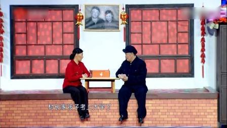 赵本山,宋小宝小品《有钱了》爆笑_5