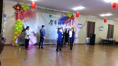 蒙古贺希格中学汉语节八年级小品《职场风云》