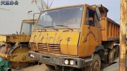 路边的经典——斯太尔91卡车