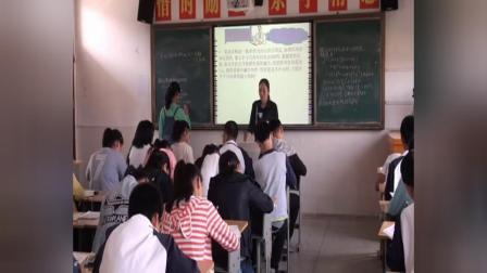 沪科版八年级数学下册第16章二次根式16.1二次根式-陈老师配视频课件教案