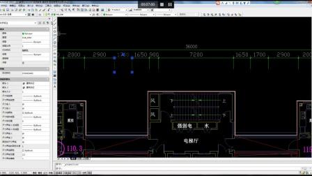 cad2007经典教程-图层管理及应用