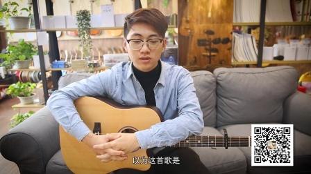 12《新不了情》蓝莓吉他吉他教程入门弹唱教学