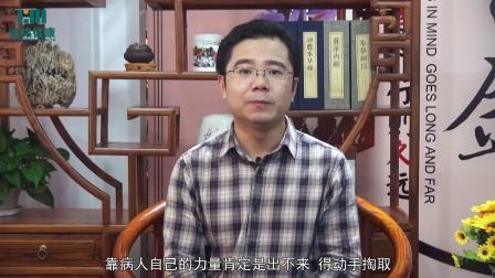 李谋多-中医外科鼻祖华佗-第二节