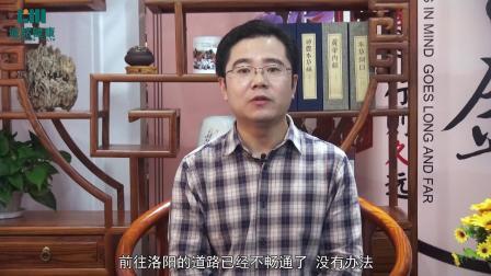 李谋多-一代仙翁葛洪(二)