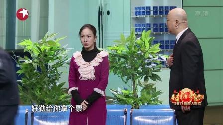 郭冬临 黄杨 宋阳《幸福密码》 2017东方卫视春晚 170128