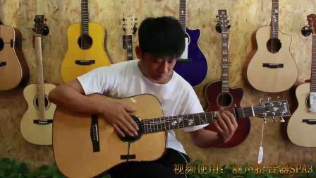 【丽声拾音器SAP3演示】指弹吉他《饿狼传说》by白冰寒