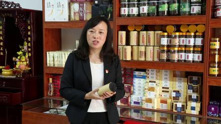 第一姜瑞雪为白山市靖宇县河南村丁香茶代言