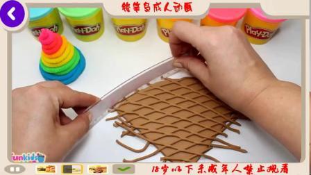 如何制作彩虹冰激凌蛋筒学习颜色为孩子们制作粘土冰激凌创意