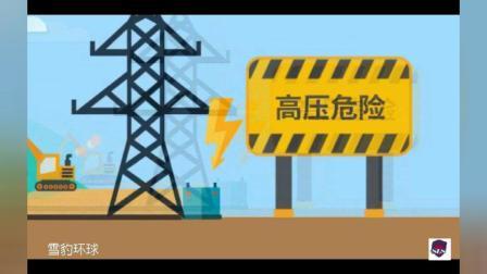 [安全]暑期安全知识大集纳! - 中华人民共和国教育部门户网站