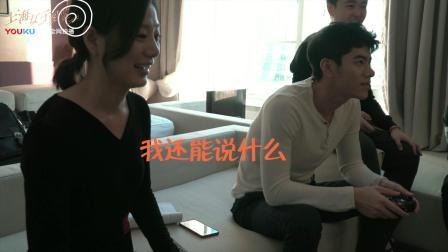 《上海女子图鉴》花絮:张天皓,一个有梦想的男朋友!
