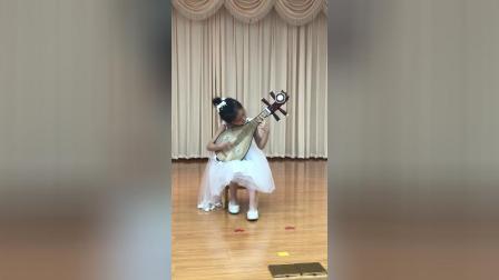 上海音乐幼儿园大班第二学期民乐汇报演出#柳琴#冬猎 汪梓妤
