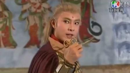 【影视歌曲】张卫健《只为取西经》TVB版《西游记》主題曲
