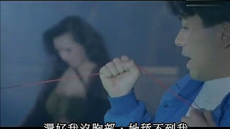 我在香港经典鬼片电影 哗鬼住正隔篱(有鬼住在隔壁)真正的高清国语截了一段小视频