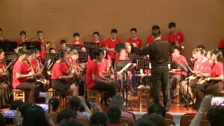 2017第五届上海中小学生管乐团夏令营音乐会 - 9