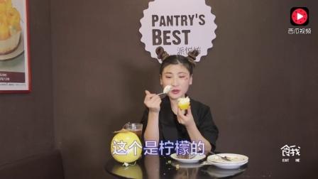 大胃王桐桐化身万圣节女巫! 一口气吃掉一盒甜品不长胖的秘决是?