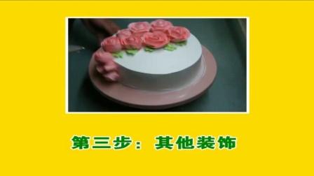 玫瑰花翻糖蛋糕制作演示