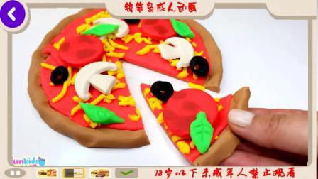 玩具魔术贴切割比萨饼如何让玩比萨玩汉堡包和玩冰淇淋儿童