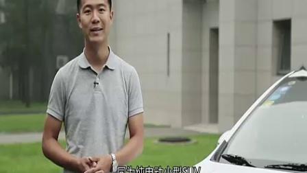 纯电动车SUV 试驾2016款北汽能源电动车 试驾视频