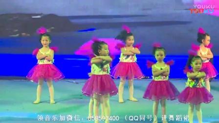 2018最火幼儿舞蹈中班幼儿园舞蹈《对面的男孩看过来》_儿童舞蹈视频大全_超清