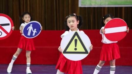 天都幼儿园 交通安全我知道