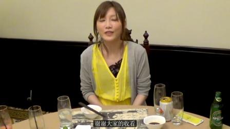 木下佑哗养不起系列-越南米粉炒饭篇17-12-27更《简体字幕》