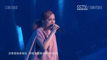 卫兰 情深说话未曾讲 Oh My Janice世界巡回演唱会·香港站