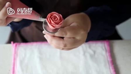 新 裱花基础教程 韩式裱花培训高级班 蛋糕烘焙学校