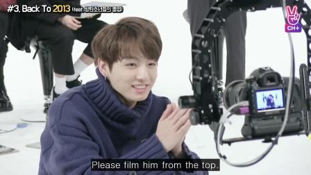 ENG BTS GAYO - track 10  Behind the scene