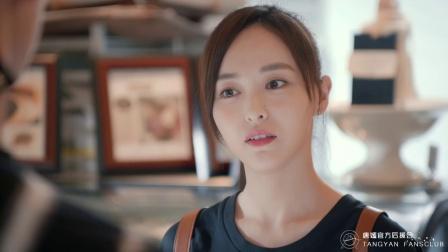 《归去来》唐嫣 萧清cut29