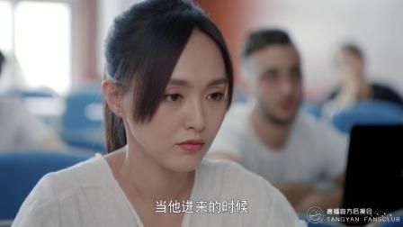 《归去来》唐嫣 萧清cut32