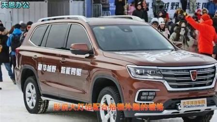 荣威RX8搭载2.0T发动机 将于4月正式上市