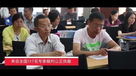 2018年全国职业院校技能大赛中职组工程测量、建筑CAD赛项花絮——南京高等职业技术学校制作