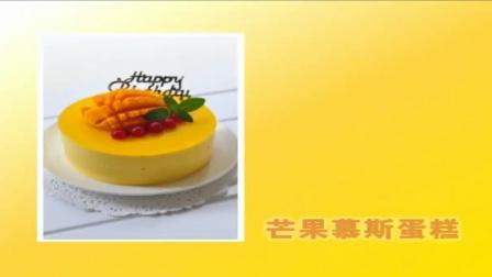 蛋糕裱花技术 生日蛋糕裱花教程