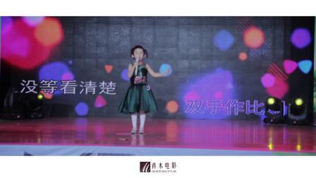 【济南青木电影】天心 -坐井观天